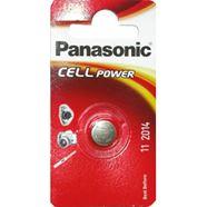 Immagine per la categoria Batterie -  Lenti di ingrandimento
